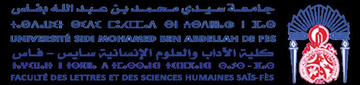 منصة الدروس عن بعد - كلية الآداب و العلوم الإنسانية سايس - فاس